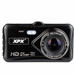Автоэлектроника и комплектующие - Видеорегистратор 2 камеры, 0