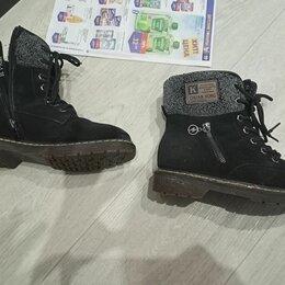 Ботинки - Ботинки зима, 0