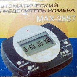 Проводные телефоны - Телефонный Аон, модель мах-2887, 0