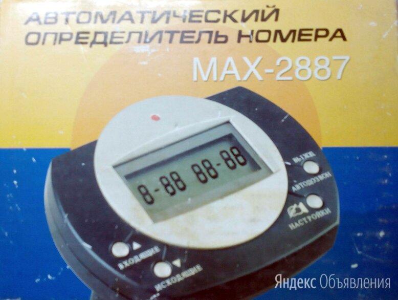 Телефонный Аон, модель мах-2887 по цене 300₽ - Проводные телефоны, фото 0