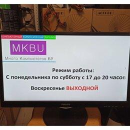"""Мониторы - ЖК монитор 24"""" Philips 243V5Q 16:9 LED VGA DVI HDMI, 0"""