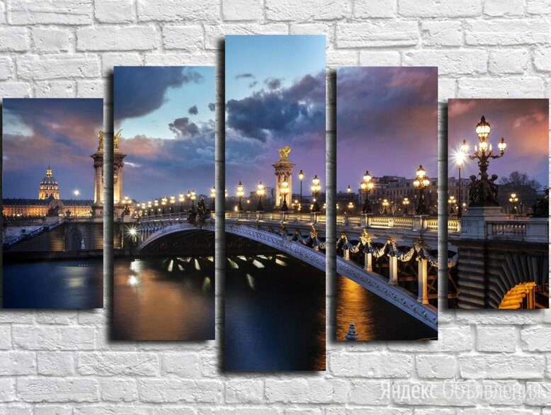 Модульная картина город 25 (Материал: Баннерная ткань, Размер: 120х80 см.) по цене 2250₽ - Интерьерная подсветка, фото 0