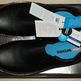 Ботинки - Полуботинки мужские без шнуровки Dr. Scholl's (44-й размер, 285 мм), 0