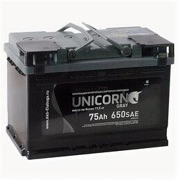 Аккумуляторы и комплектующие - Аккумулятор Unicorn Grey 75 Ач 650А прямая полярность, 0