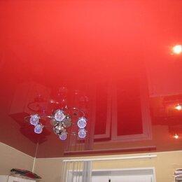 Потолки и комплектующие - Натяжной потолок в Волгограде, 0