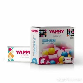 Ароматизатор меловой «Yammy»  баночка «Bubble gum» (1/40) по цене 455₽ - Ароматерапия, фото 0