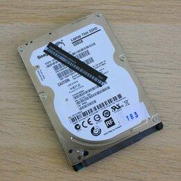 Внутренние жесткие диски - Гибридный жесткий диск 2,5 500GB Seagate ST500LM, 0