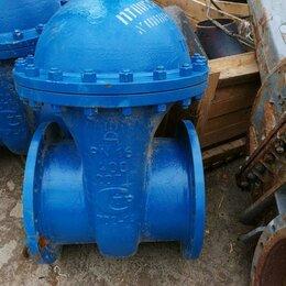 Комплектующие водоснабжения - Задвижки, 0