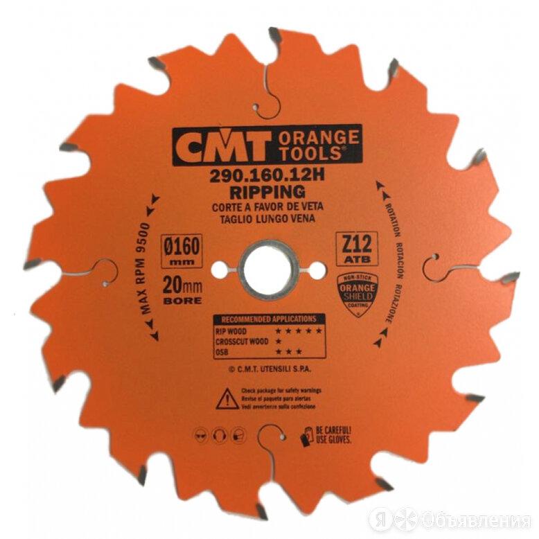 Диск для дерева: продольно CMT 290.160.12H по цене 1049₽ - Для шлифовальных машин, фото 0
