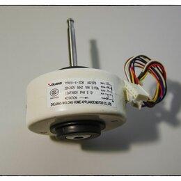 Аксессуары и запчасти - Мотор вентилятора внутреннего блока кондиционера, 0