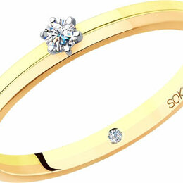 Кольца и перстни - Помолвочное кольцо SOKOLOV 1014060-01_s_16-5, 0
