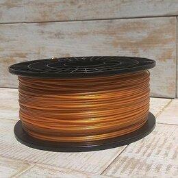 Расходные материалы для 3D печати - PETG пруток 1.75 мм бронза катушка 850р, 0