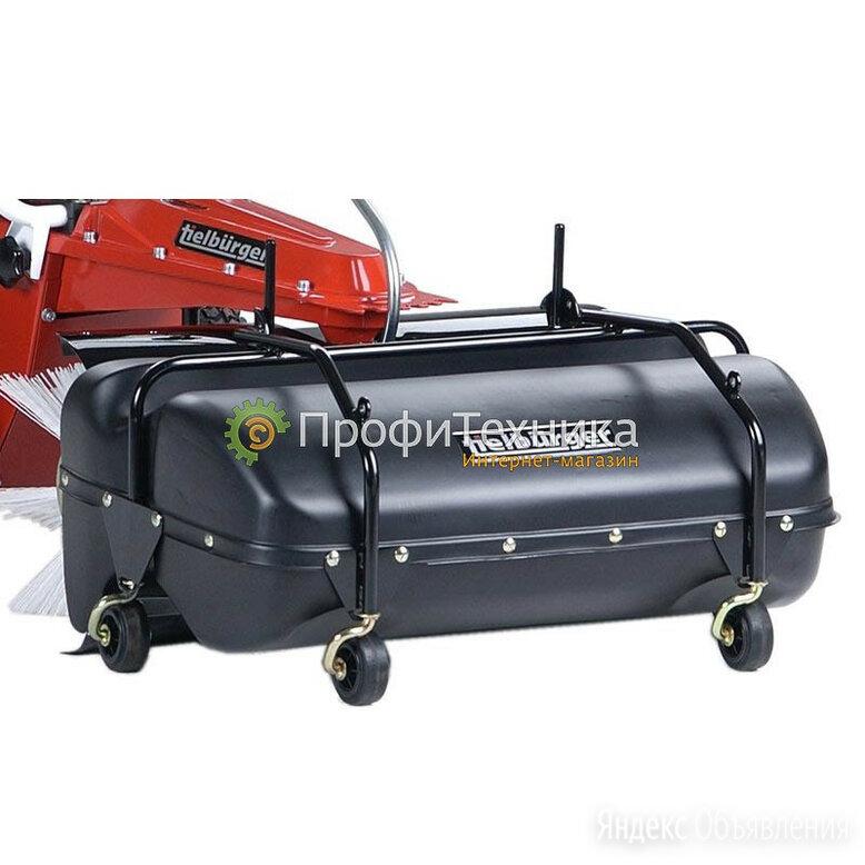 Мусоросборник Tielbuerger для ТК18, ТК20, ТК36, ТК38 по цене 39900₽ - Спецтехника и навесное оборудование, фото 0