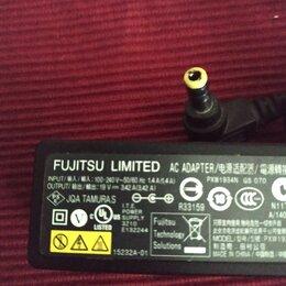 Блоки питания - Блок питания для ноутбука Fujitsu, 0