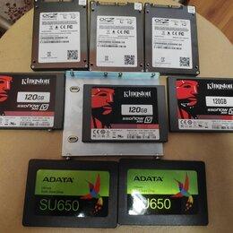 Внутренние жесткие диски - комплект ssd дисков, 0