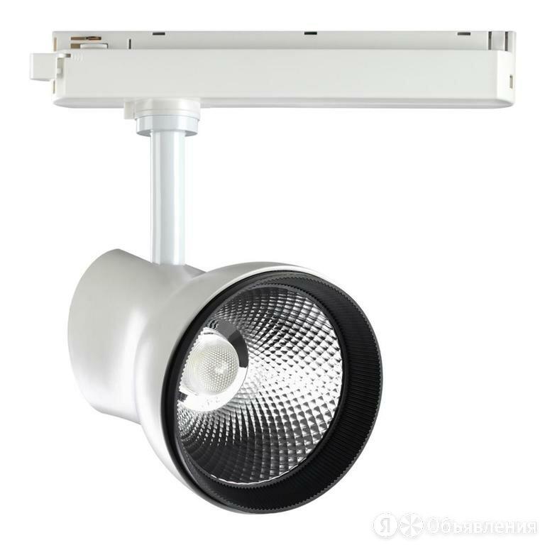 Трековый светодиодный светильник Novotech Pirum 358438 по цене 5840₽ - Споты и трек-системы, фото 0