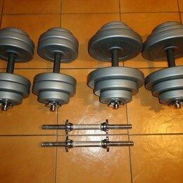 Гантели - Новые гантели 30 кг и 40 кг, 0