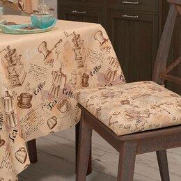 """Декоративные подушки - Подушка на стул """"Бона"""", 0"""