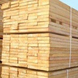 Пиломатериалы - Доска обрезная 25х200х6000 , 0