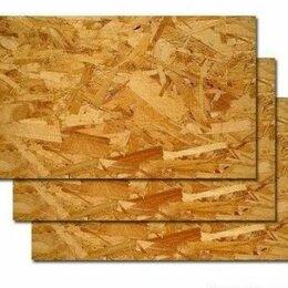 Древесно-плитные материалы - Плита osb-3 калевала 2500х1250х18мм (3,125м²/лист) Талион, 0