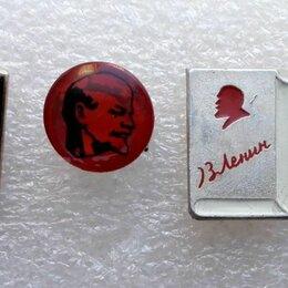 Жетоны, медали и значки - Комсомольские значки с лениным, 0