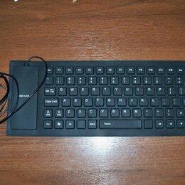 Клавиатуры - Силиконовая USB-клавиатура, 0