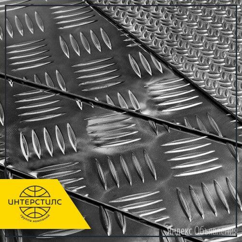Лист алюминиевый рифленый АМг2НР 4x1200x3000 мм по цене 395000₽ - Металлопрокат, фото 0