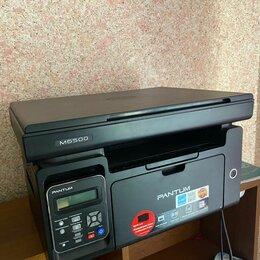 Принтеры и МФУ - мфу, принтер pantum m6500, 0