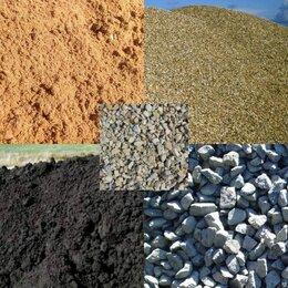 Строительные смеси и сыпучие материалы -     Доставка сыпучих материалов, 0