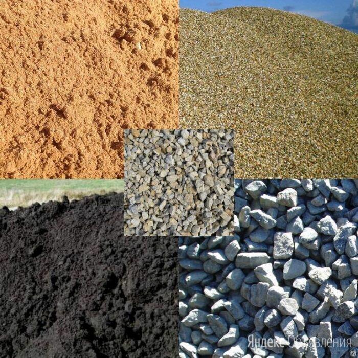 Доставка сыпучих материалов по цене 200₽ - Строительные смеси и сыпучие материалы, фото 0