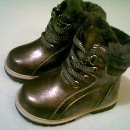 Ботинки - Ботинки 24, 0