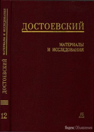 Учебное пособие по цене 250₽ - Словари, справочники, энциклопедии, фото 0