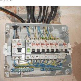 Бытовые услуги - Электрик , 0