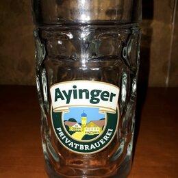 Бокалы и стаканы - Пивной бокал ayinger 0.5, 0