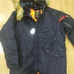Куртки - Парка Аляска синяя , 0