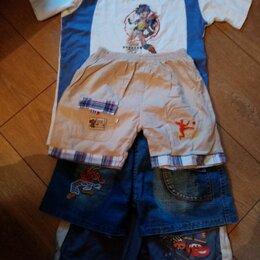 Комплекты - Пакет летних вещей для мальчика 5-6 лет , 0