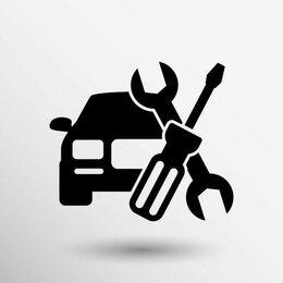 Автослесари - Требуется сотрудник в автосервис., 0