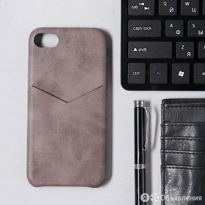 Чехол LuazON для iPhone 7/8/SE (2020), с отсеком под карты, кожзам, коричневый по цене 372₽ - Чехлы, фото 0