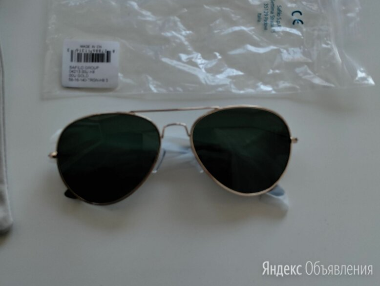 Очки солнцезащитные Polaroid original по цене 3000₽ - Очки и аксессуары, фото 0