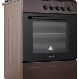 Туристические горелки и плитки - Газовая плита Artel Apetito 00-G коричневая, 0