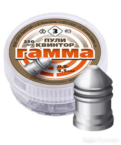 Пули Гамма 0,8 (экспансивная) 250 шт - 3шт по цене 600₽ - Наборы пневмоинструментов, фото 0