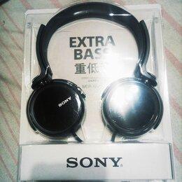Наушники и Bluetooth-гарнитуры - Наушники накладные Sony MDR-XB250, 0