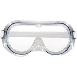 Средства индивидуальной защиты - Защитные очки с широким видением, 0