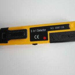Измерительные инструменты и приборы - Многофункциональный индикатор напряжения и металла, 0