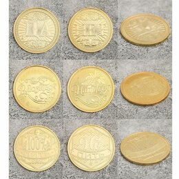 Монеты - Монеты-советы, чеканка 40 мм, 0