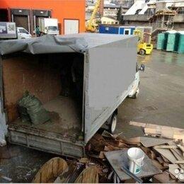 Прочие услуги - Вывоз металлолома,демонтаж,резка,покупка, 0