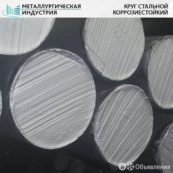 Круг коррозионностойкий 40 мм 07Х16Н6-Ш по цене 980₽ - Металлопрокат, фото 0