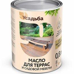 Масла и воск - Масло для террас и садовой мебели «Усадьба-437», 0