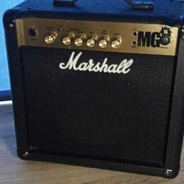 Гитарное усиление - Гитарный Комби Marshall MG15 Made In Vietnam. Доставка, 0