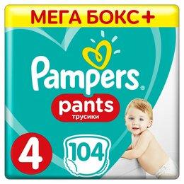 Подгузники - Pampers PantsТрусики-Подгузники 4 (104) Maxi 9-15кг, 0